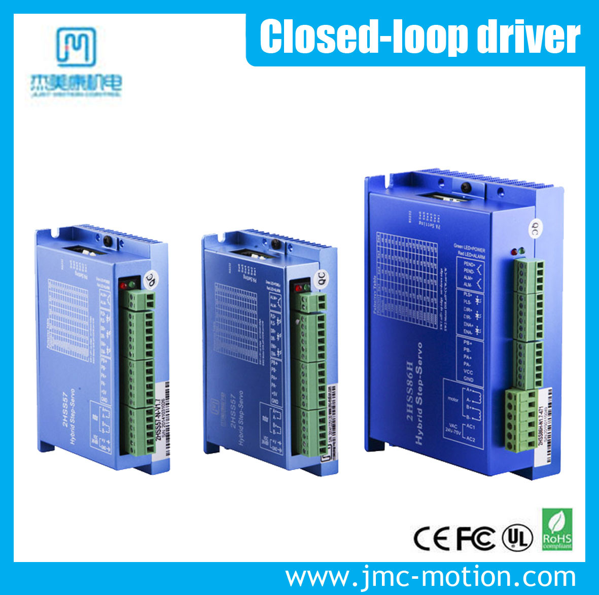 2HSS86h Hybrid Servo Driver for Stepper Motor Match with Closed Loop Motor with Encoder