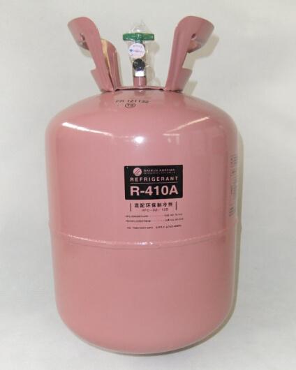 10kgs Daikin R32 R410A R407c Refrigerant