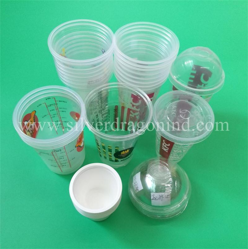 Custom PP Plastic Cup, Water, Drink, Juice, Disposable Cup