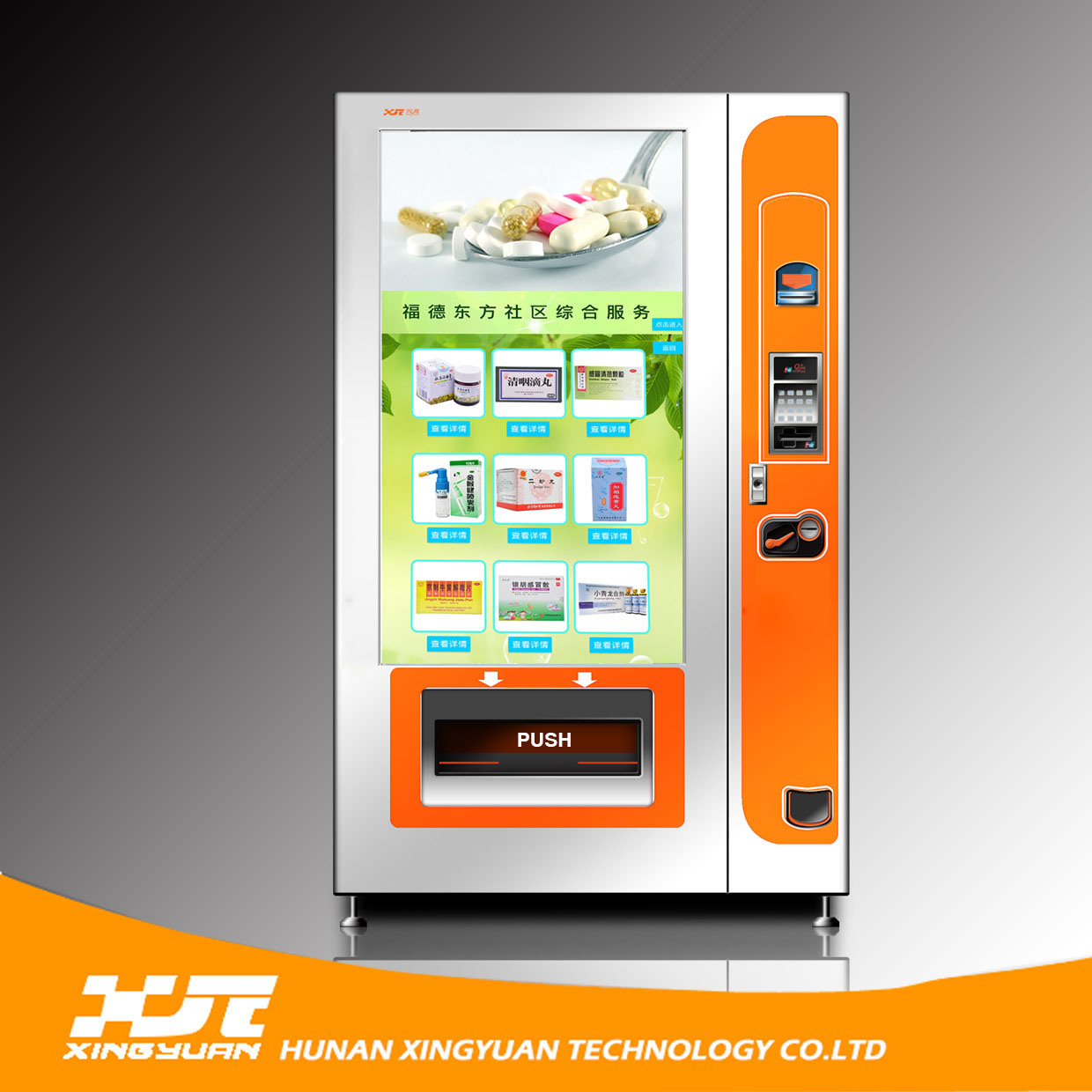 "Medicine/ Pharmacy Vending Machine with 46"" / 55"" Touch Screen"