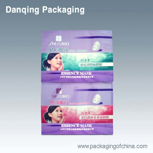 Plastic Packaging Bag, Three Side Seal Pouch