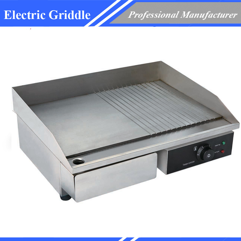 3kw Half-Ribbed Commercial Electric Griddle and Hotplate