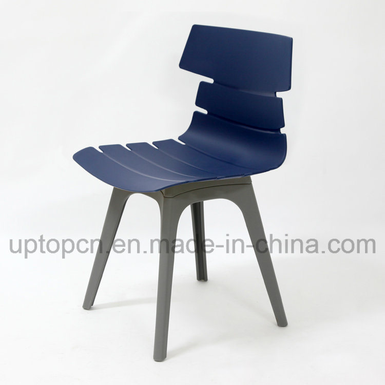 Wholesale Color Optional Plastic Chair with Special Design (SP-UC521)