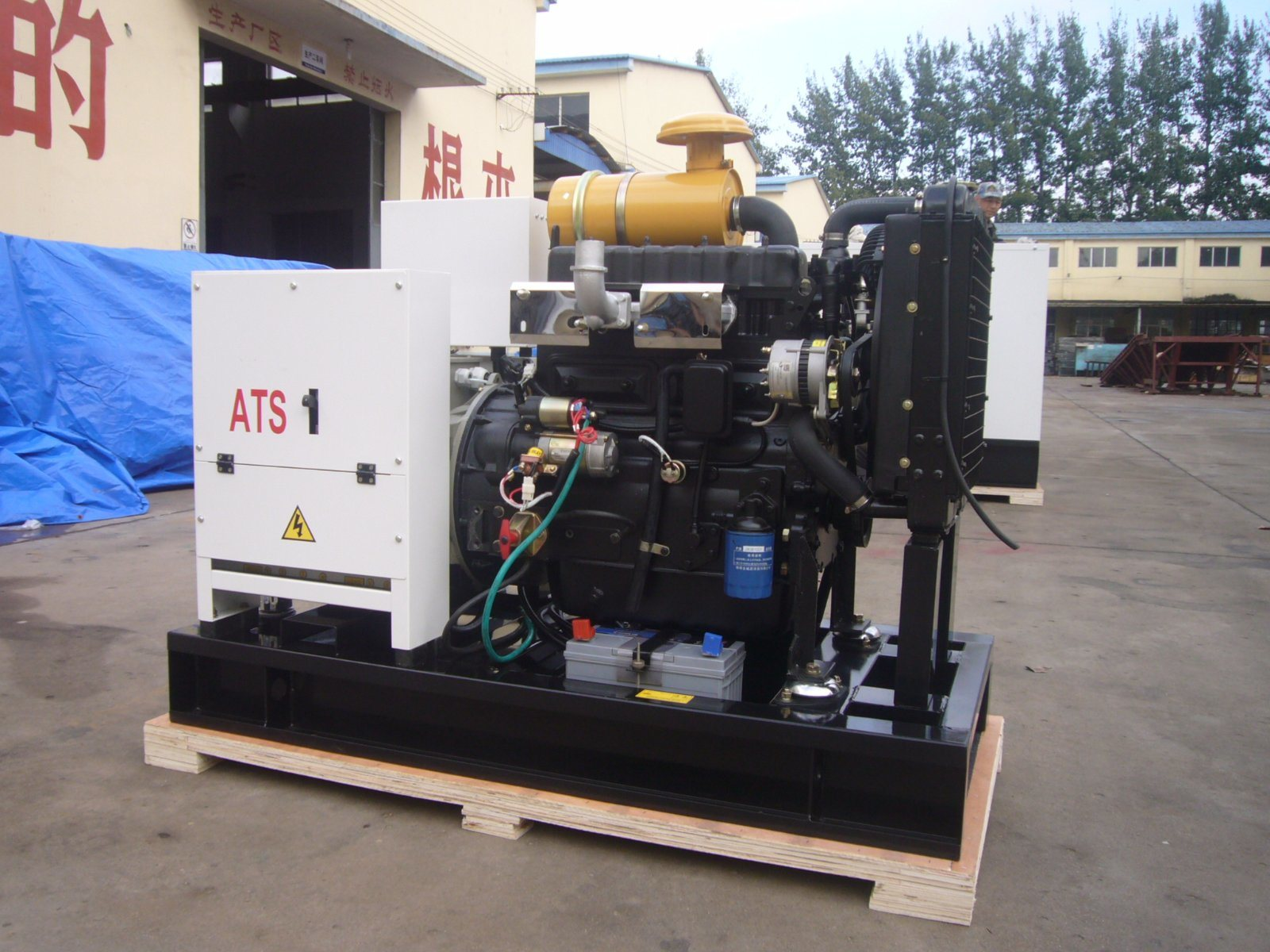 China Light Weight Low Noise 10kw 13kVA Open Diesel Generator with