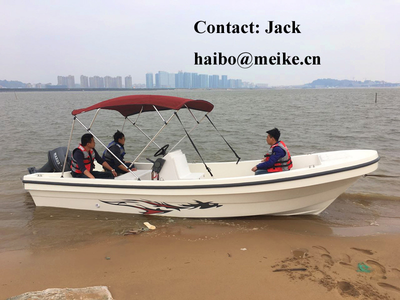 5.88m FRP Japanese Fishing Boat Hangtong Factory-Direct