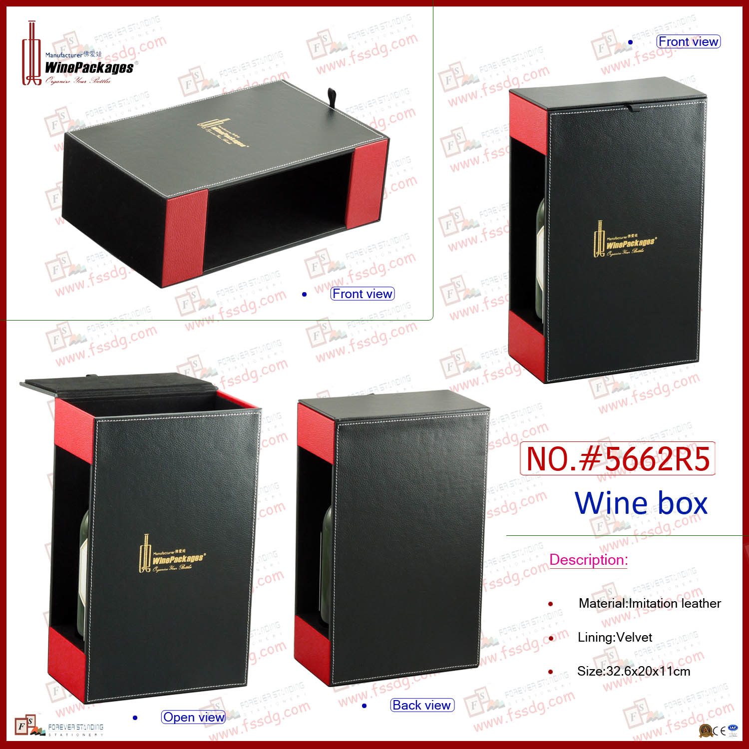 Fashion and Luxury PU Leather Wine Package Set