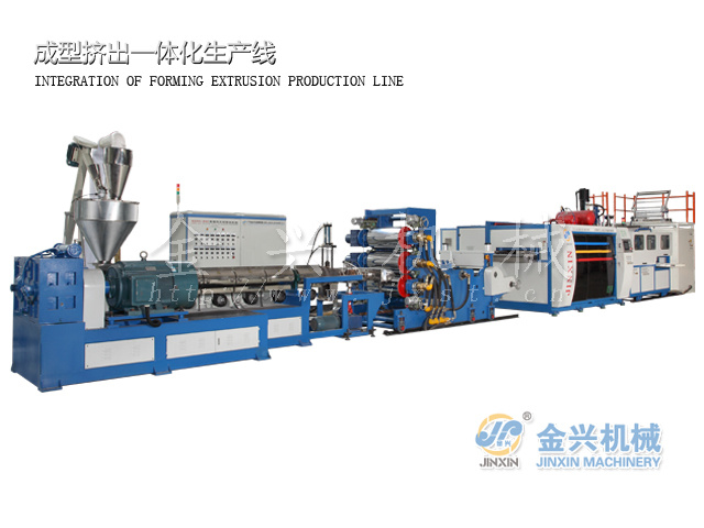 Plastic Extruder & Tilting Cup Making Machine Line