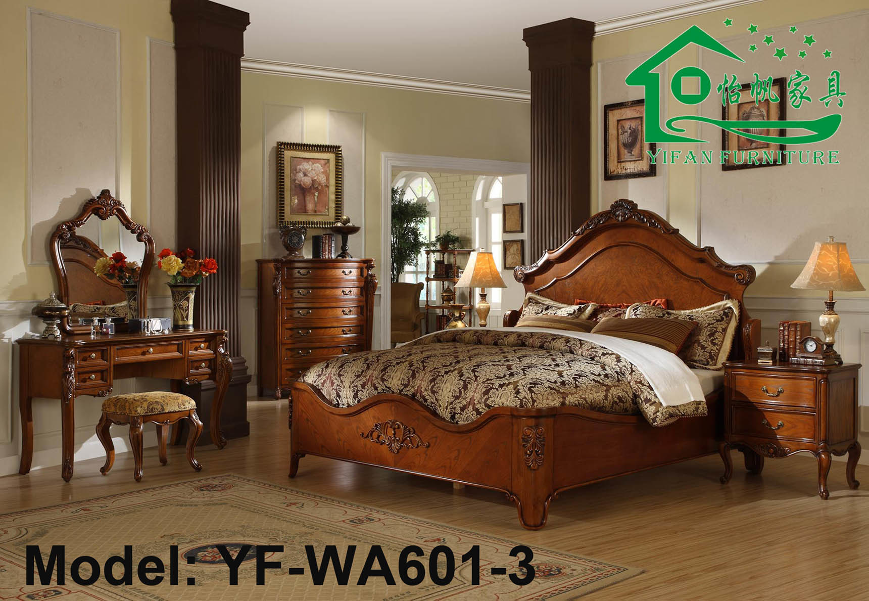 Classic Wooden Bedroom Furniture / Classic Furniture (YF-WA601-3