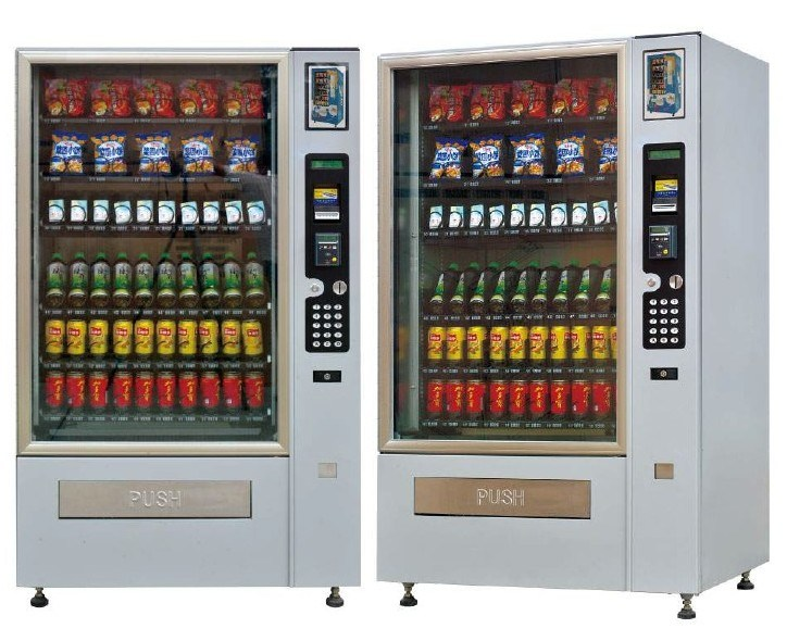 High Quality Vending Machine China Leading Manufacturer (VCM4-5000)