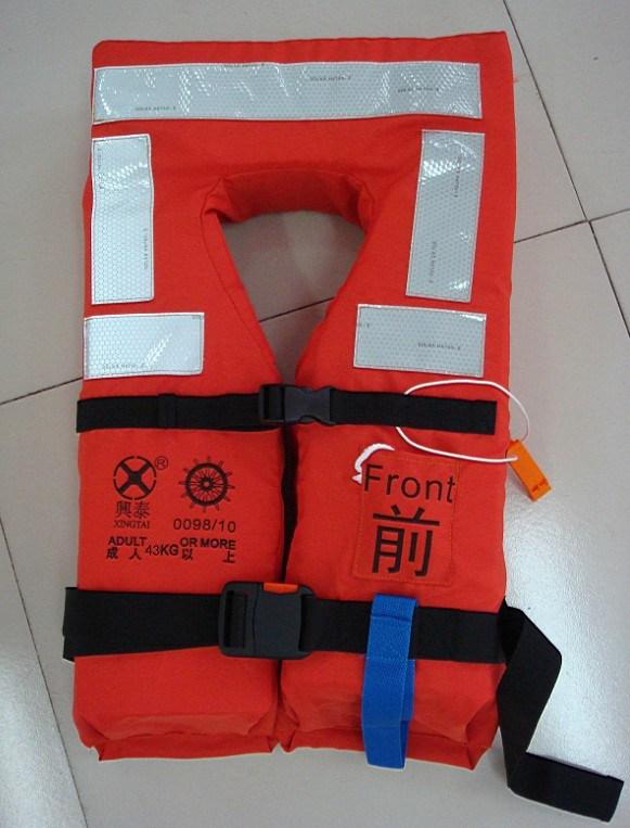 Lifejacket / Life Jacket / Reflective Vest