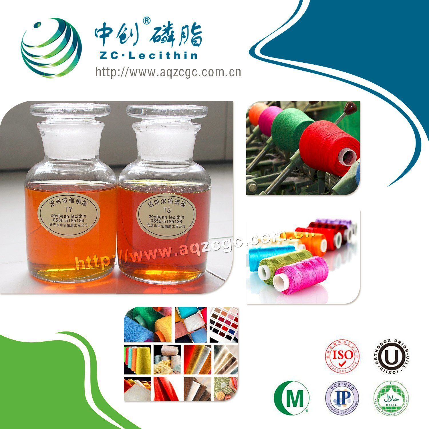 Soy Lecithin Manufacturers/Factory -Modified Transparent Soy Lecithin Liquid