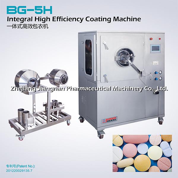 Integral High Efficiency Coating Machine (BG-5H)