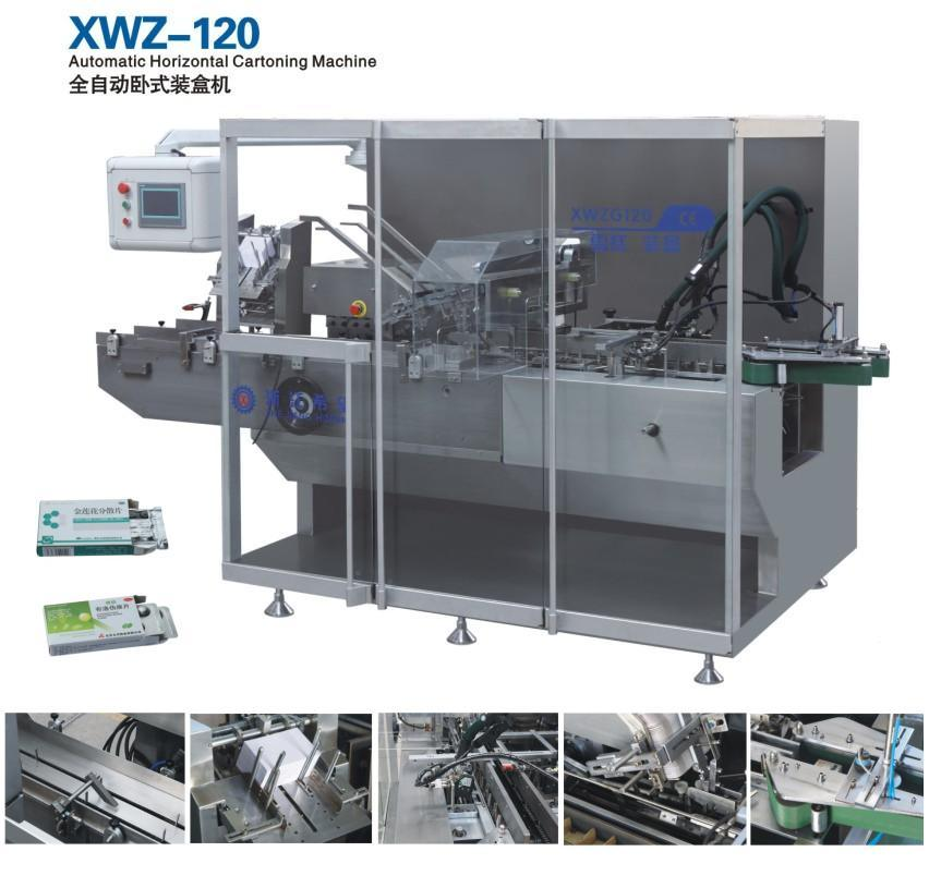 Automatic Carton Packaging Machine (XWZ-120)