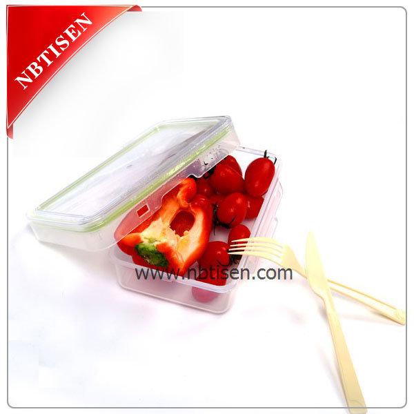 Lunch Box (TS-2060)