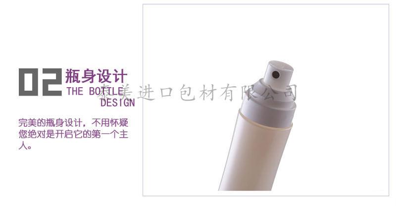 30ml -200ml Taiwan Sprayer Bottles for Skin Care