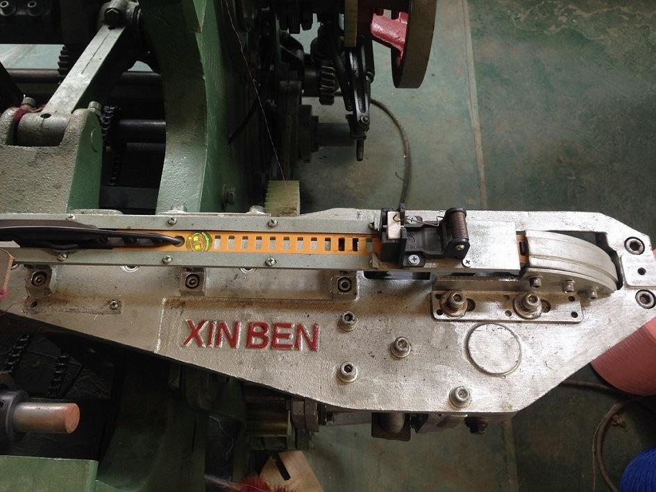 Flexible Rapier Loom (XB747B)