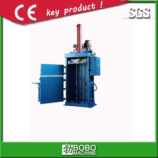 Plastic Baling Machine (PB40)