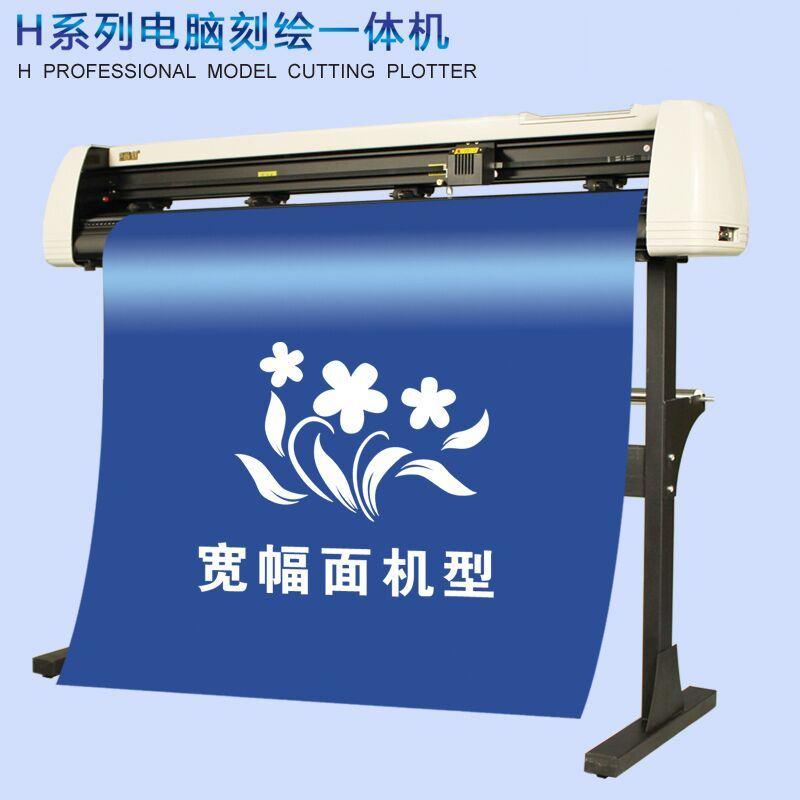 Sticker Paper Vinyl Cutting Plotter
