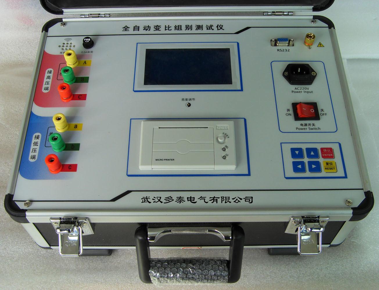 Transformer turns ratio tester