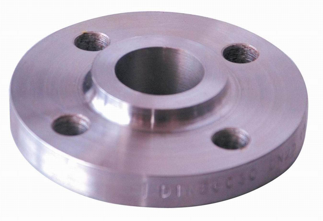 Carbon Steel Flanges : China carbon steel flanges aslip on nsi