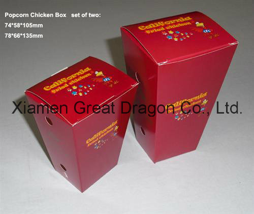 Small Paper Popcorn Favor Treat Boxes (GD-PCB002)
