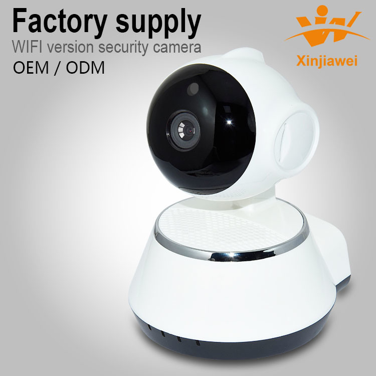 New Security CCTV Products WiFi HD IP Camera