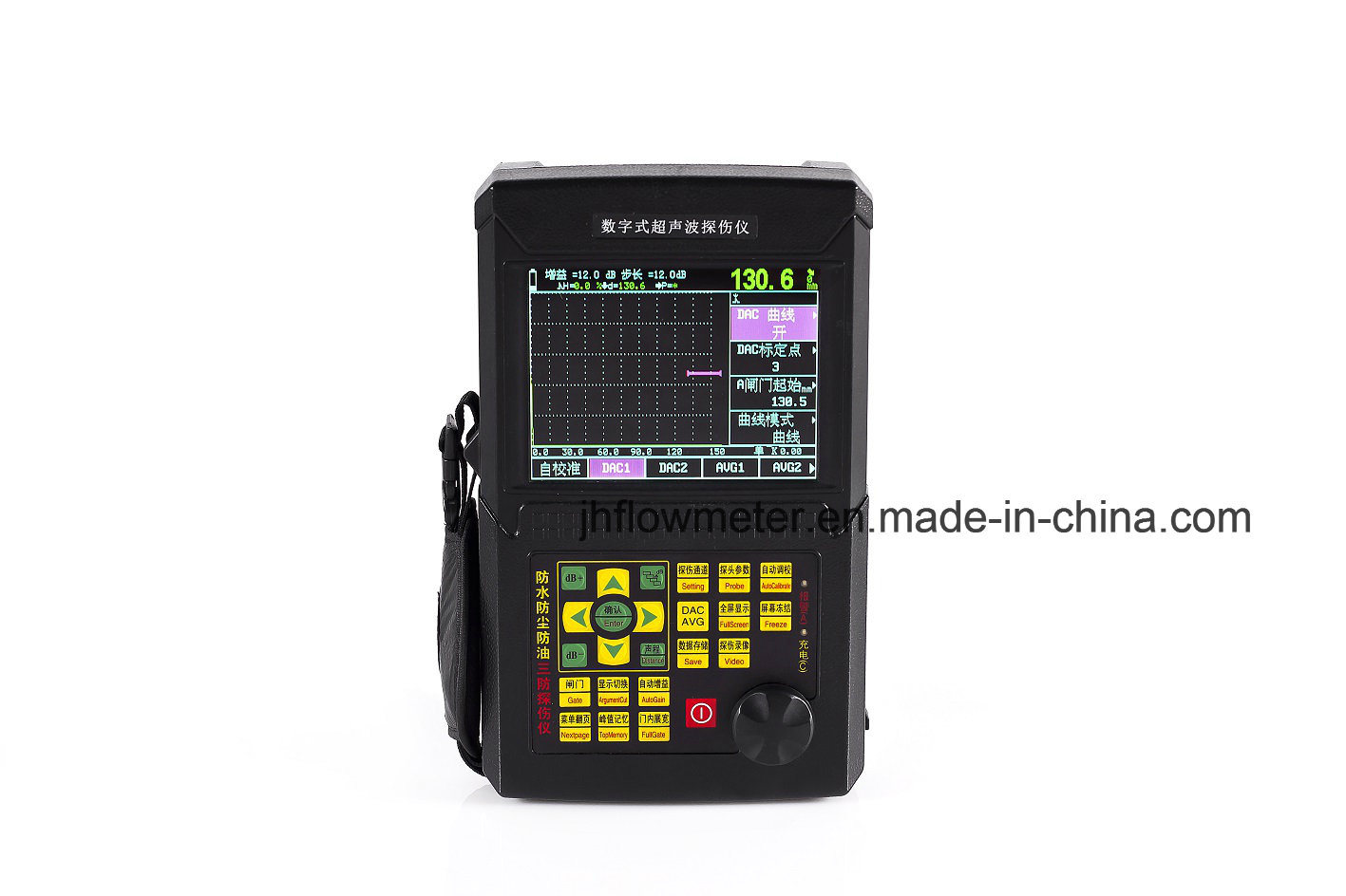 Digital Intelligent Ultrasonic Flaw Detector (JH-LEEB-521)