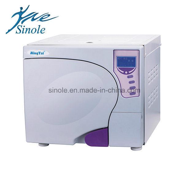 European Class B Standard Dental Autoclave Sterilizer (06029)
