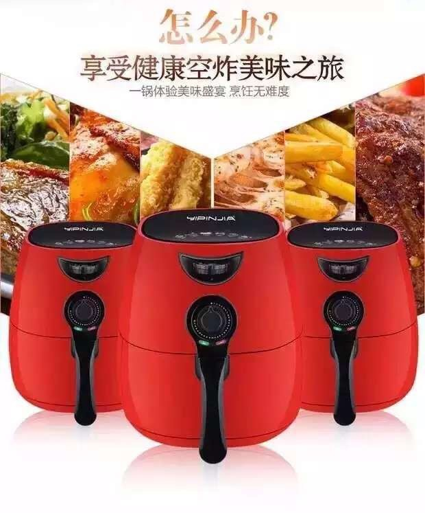 Factory Price Professional Air Fryer (A168-2)