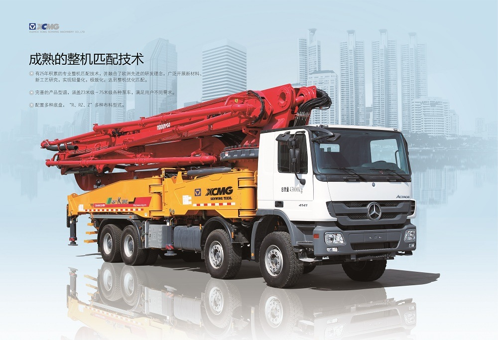 XCMG Official Manufacture Hb37b Mobile Concrete Mixer with Pump