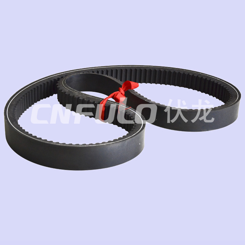 Variable Speed V-Belt