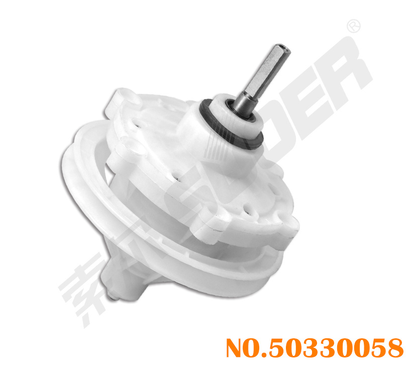 Washing Machine Gear Reducer (35+10) Middle Wheel Washing Machine Speed Reducer (50330330)