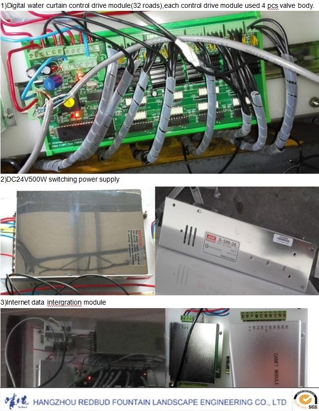 Digital Control Water Curtain