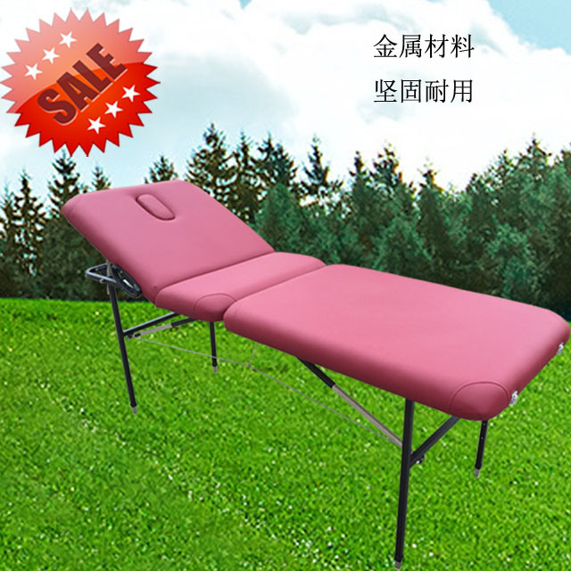 Mt-002 Metal Massage Table, Massage Bed Popular in Japan