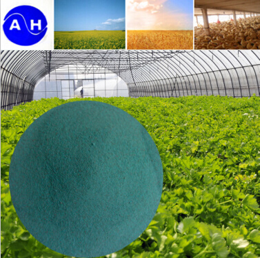 Cu Amino Acid Chelate for Fertilizer (soybean protein)