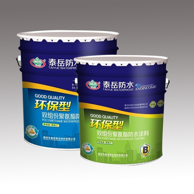 Polyurethane Waterproof Coating/Roof Waterproof Coating with