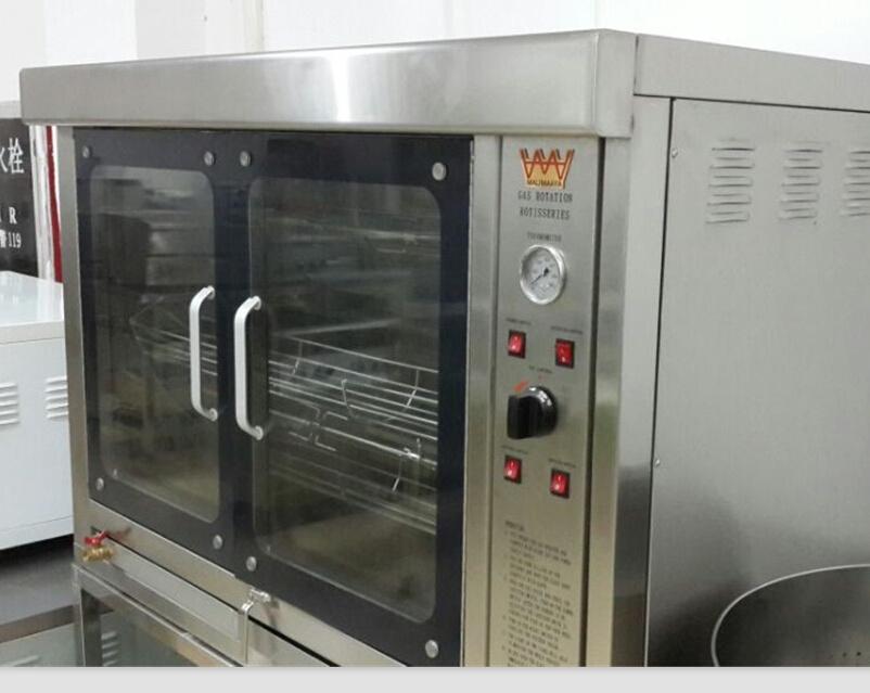 48 PCS Chicken Rotisserie Grill