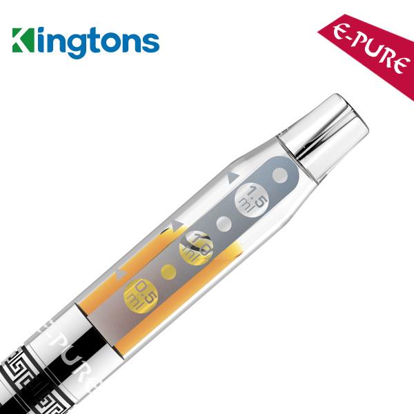 2016 Kingtons Best Product E-Pure Glass Hookah Kit