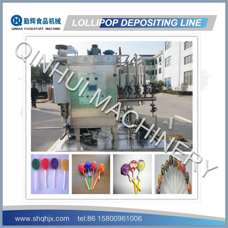 Depositing Type Lollipop Making Plant (150-600KG/HR)