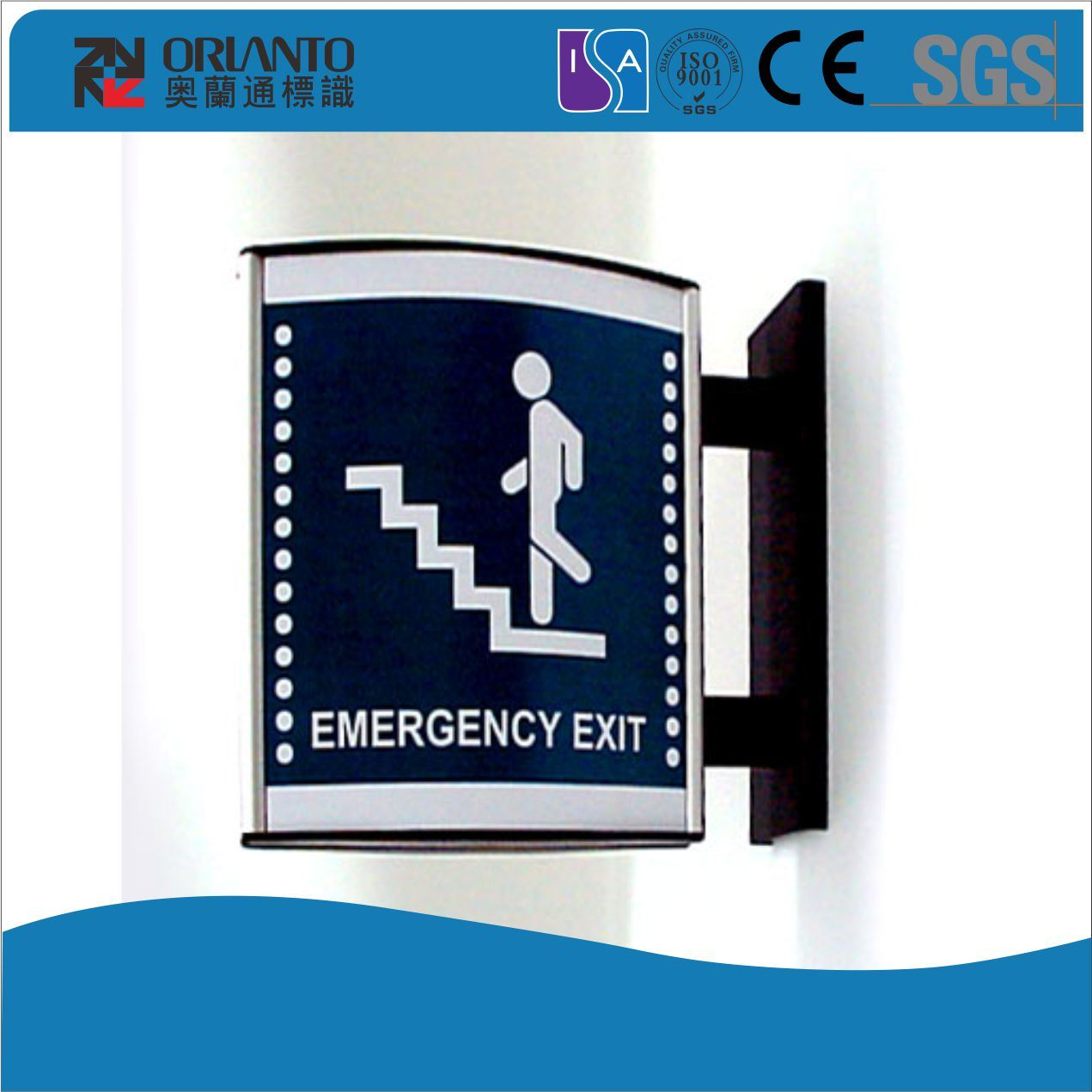 Horizontal Replaceable Wall Bracket Sign