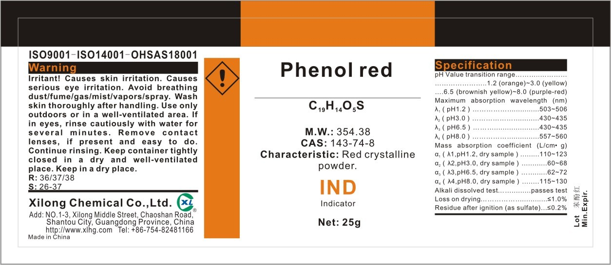 Lab Test Usage CAS 143-74-8 Phenol Red