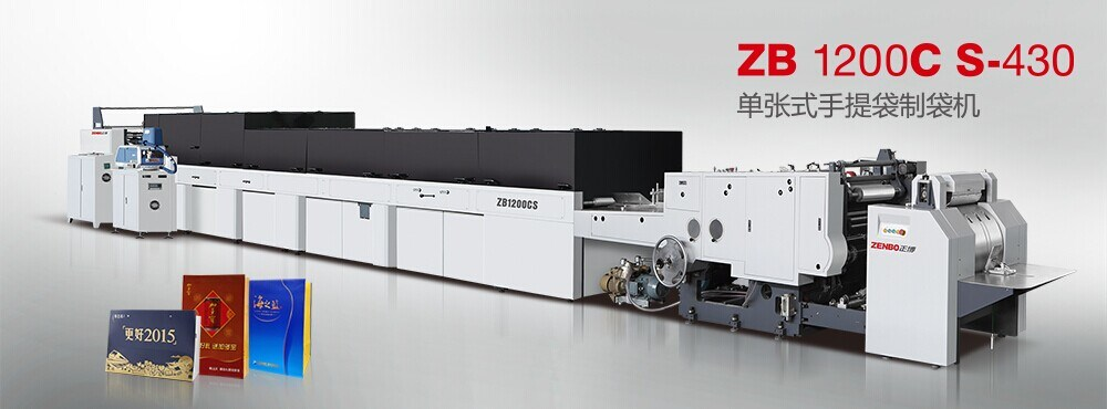 Full Automatic Paper Bag Machine with Top Folding Zb1200CS-430