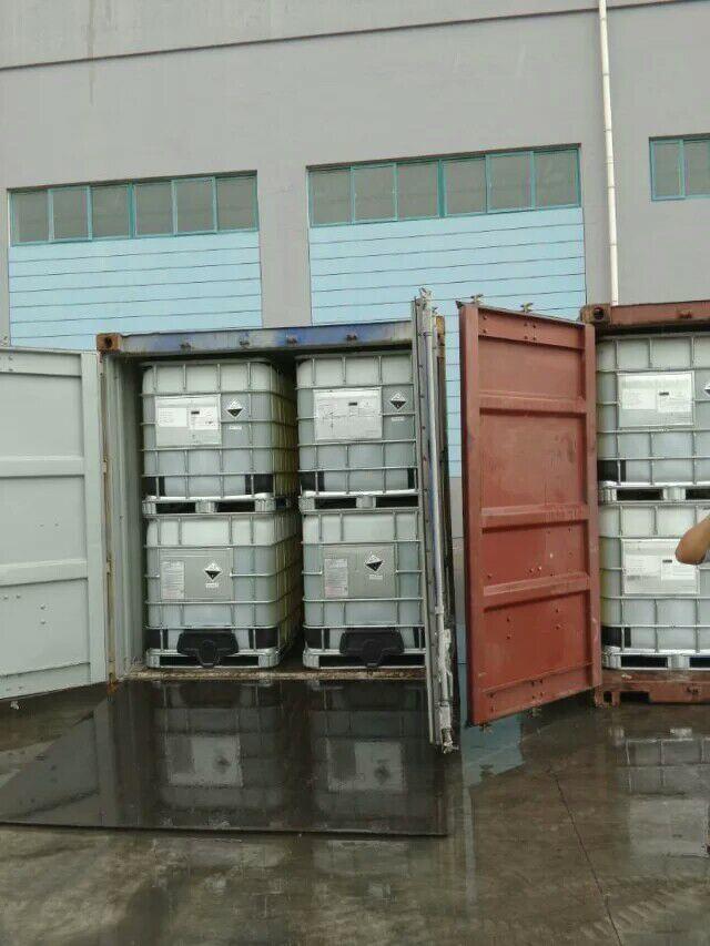 Acetonitrile CAS No 75-05-8 Acetonitrile