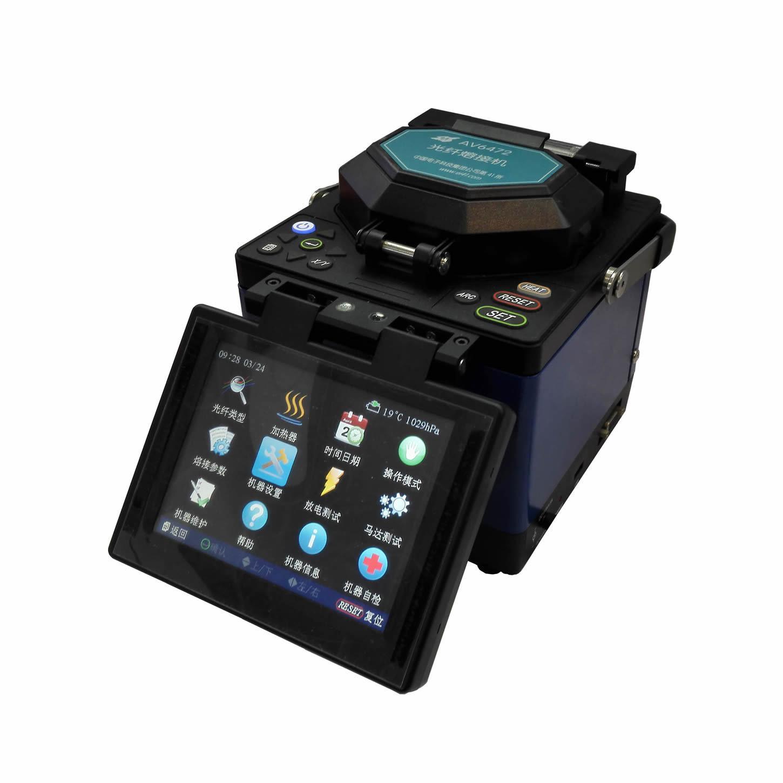 AV6472 Optical Fiber Fusion Splicer