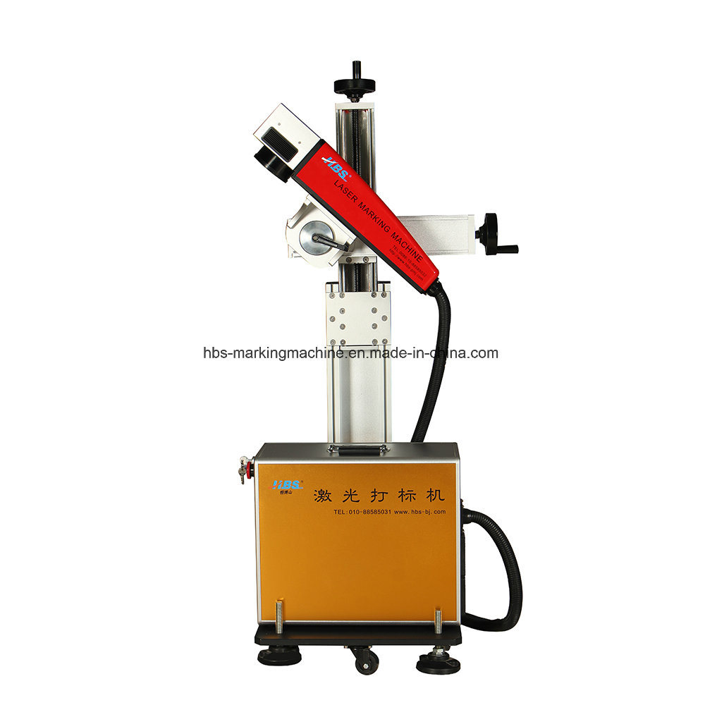 20W Fiber Laser Marking Mcahine with X&Y Movement