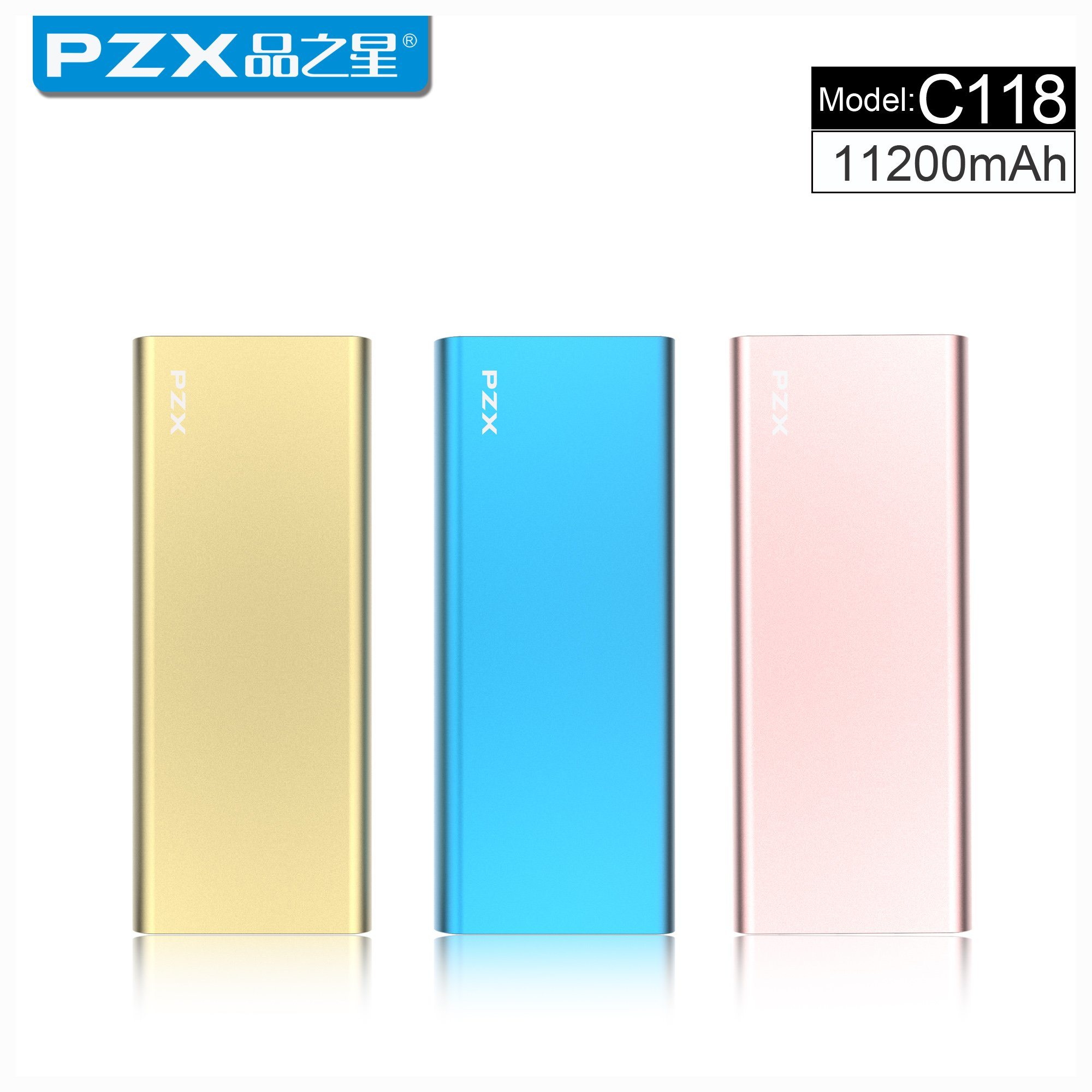 Model Pzx-C118 Power Bank 11200mAh High Quality for Phone