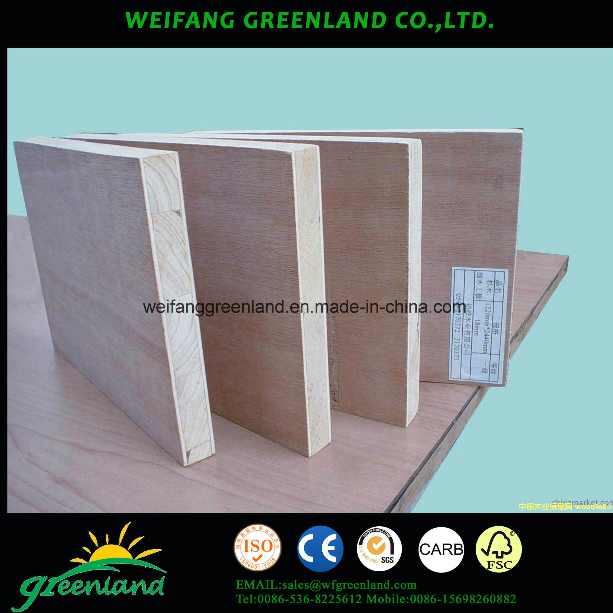 E1 Grade Melamined Block Board for High Grade Furniture Produce