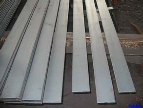 Q195, Q235, Q235B for Grating, Building, Steel Structure Slitting Flat Bar Steel