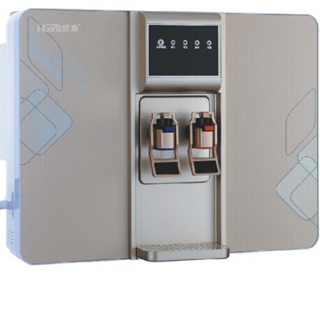 Reverse Osmosis System Water Purifier Hot Water, Purifying Integrated Machine