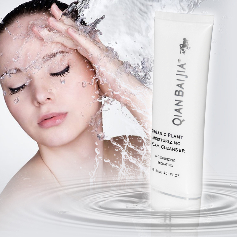 Whitening Qbeka Organic Plant Moisturizing Foam Cleanser Facial Treatment